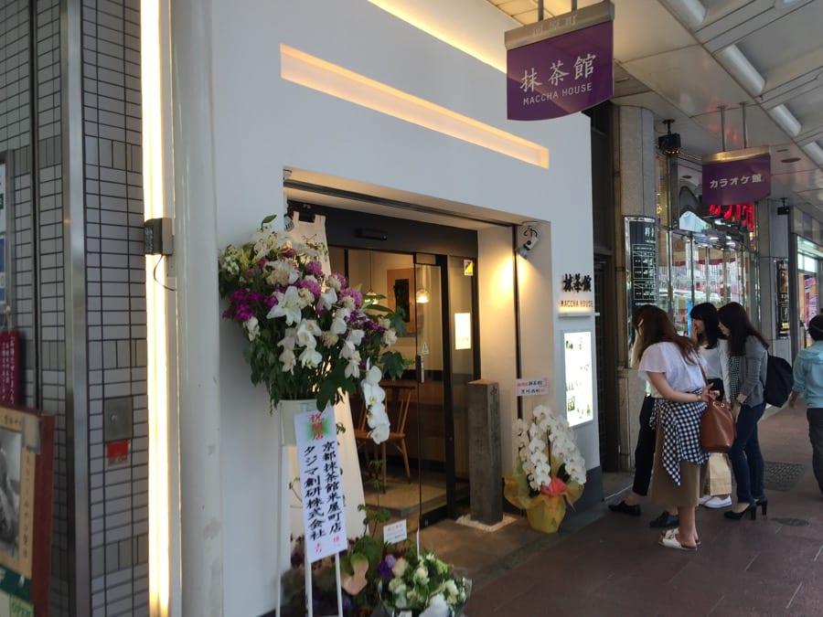 抹茶専門店「抹茶館 MACCHA HOUSE」が四条河原町にオープン